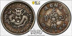 1898 China Kirin Silver 10 Cent Dragon Coin PCGS L&M-519 XF 40