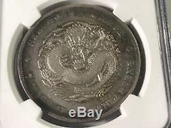 1909-1911 China Szechuan dragon silver dollar world foreign coin NGC VF rare
