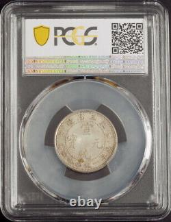 1913, China, Manchurian Provinces. Silver 20 Cents Coin. L&M-494. Gem! NGC MS64+