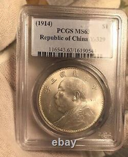 1914 China Fatman Silver Dollar Pcgs Ms63