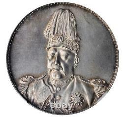 1914 China Silver Dollar Coin Yuan Shih Kai NGC MS64 L&M-858 1918 Restrike