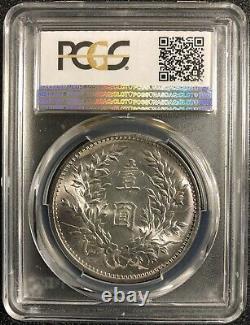 1914 China Silver Dollar Coin Yuan Shih Kai PCGS Y-329 MS63