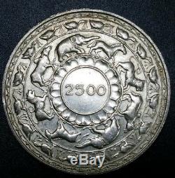 1957 Ceylon Sri Lanka UK Queen Elizabeth II 5 Rupees World Asia Silver $1 Coin