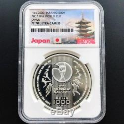 2002 Japan FIFA World Cup G10KY Gold Coin & S1000Y Silver Coin NGC PF 70 UC Set