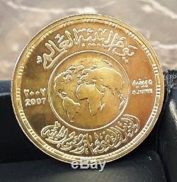 2007 Egypt Egipto Ägypten Gold Coin 1 Pound World Environment day