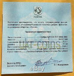 2017 Laos Silver Color Coin Altai Krai Bee Russia Mountain Unesco World Heritage