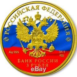 2018 Russia WORLD CUP KREMLIN 1 Oz Silver Coin, 24Kt Gold