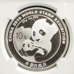 2019 China panda world stamp exop 30g silver coin S10Y NGC MS70