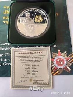 75 Years Victory In World War 2 II Wwii Silver Armenia Armenian Coin Badge Medal