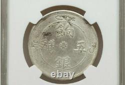 AH1328 1910 CHINA SINKIANG 5 MACE SILVER Coin NGC VF