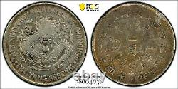 CHINA 1898 Chihli (Pei Yang) 10 Cents Silver Coin PCGS VF