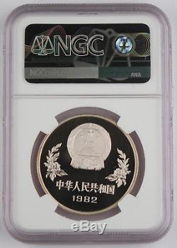 China 1982 Silver 25 Yuan 2 Coin Proof Set World Cup Soccer NGC PF68 Ultra Cameo