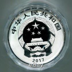 China 2017 150g Silver Coin World Heritage Temple and Cemetery of Confucius