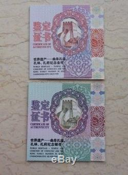 China 2017 Gold and Silver Coins Set World Heritage Temple of Confucius