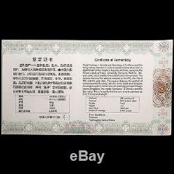 China 2017 Kilo Silver Coin World Heritage Temple and Cemetery of Confucius