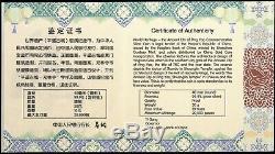 China 2019 World Heritage The Ancient City of Ping Yao Silver Coin 10 Yuan COA