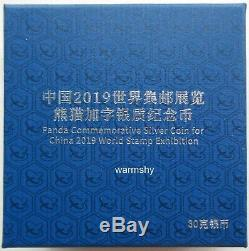 China 2019 World Stamp Exhibition Panda Silver Coin 10 Yuan 30g COA