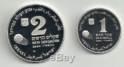 Israel 2004 FIFA Football Soccer World Cup Germany 2006 PR+BU Silver Coins +Box
