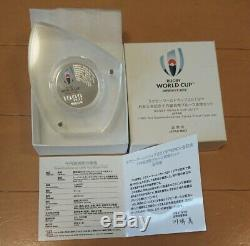 JAPAN 1000 YEN 2019 RUGBY WORLD CUP 1 OZ. SILVER UNC COIN WITH BOX New