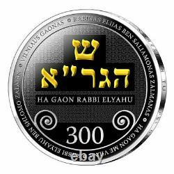 LITHUANIA 10 Eur Coin (2020) Jewish Vilna Gaon Elijah ben Solomon Zalman