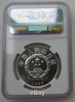 NGC MS69 China 1986 World Wildlife Fund Panda Silver Coin 5 Yuan