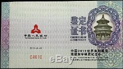NGC MS70 China 2019 World Stamp Exhibition Panda Silver Coin 10 Yuan 30g COA
