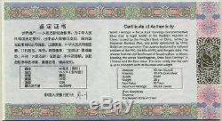 NGC PF70 China 2016 World Heritage Dazu Rock Carvings Silver Coin 10 Yuan COA