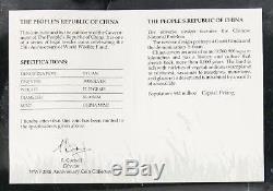 NGC PF70 Ultra Cameo China 1986 World Wildlife Fund Panda Silver Coin S5Y COA