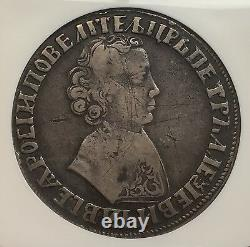 RUSSIA EMPIRE SILVER ROUBLE 1704 MA Peter I NGC Russian Imperial 1 Rouble R2