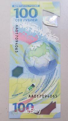 Russia 3x14 rubles 2017 FIFA 2018 Football World Cup+2 coins Confideration Cup