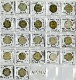 Russia Lifetime OLD Coin Collection Lot of 3,523 Coins Silver Copper Huge Retail