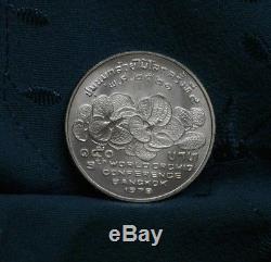 Thailand 150 Baht 1978 Silver World Coin King Bhumibol Adulyadej Rama 9 Orchid