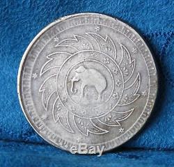 Thailand 1 Baht 1860 ND Silver World Coin Rare King Rama IV Thai Elephant Nice