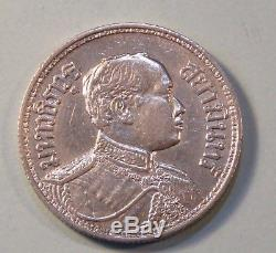 Thailand 1 Baht 1915 Silver World Coin King Rama VI Thai Elephant High Grade