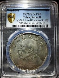 Year 3 1914 China Silver Coin $1 dollar PCGS XF40 Kansu Str Bust Mint